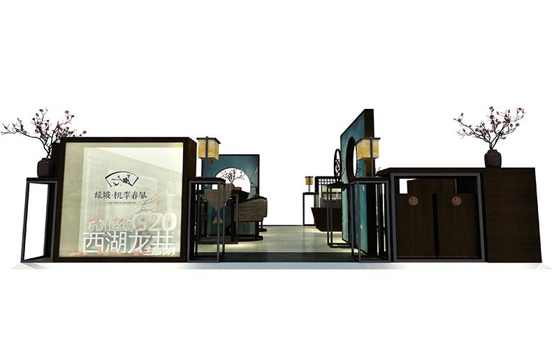绿城静态展|商场展台-厦门市嘉维世纪会展服务有限公司