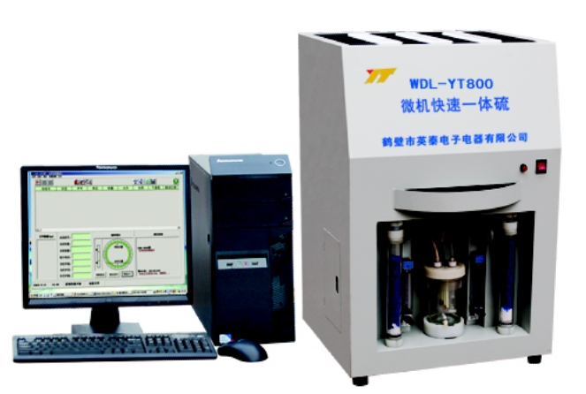 WDL-YT800微机快速一体硫.jpg