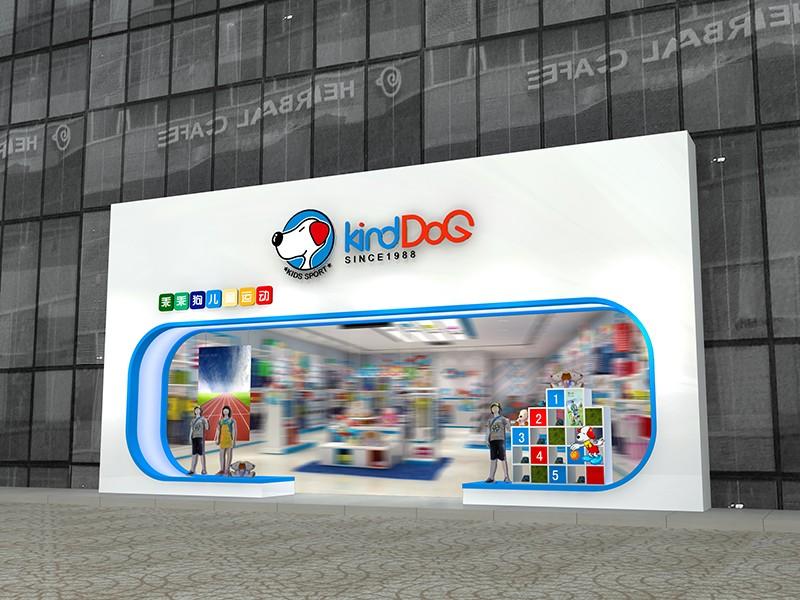 乖乖狗專賣店設計|商業空間-廈門市嘉維世紀會展服務有限公司
