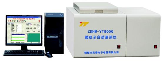ZDHW-YT8000微机全自动量热仪.jpg