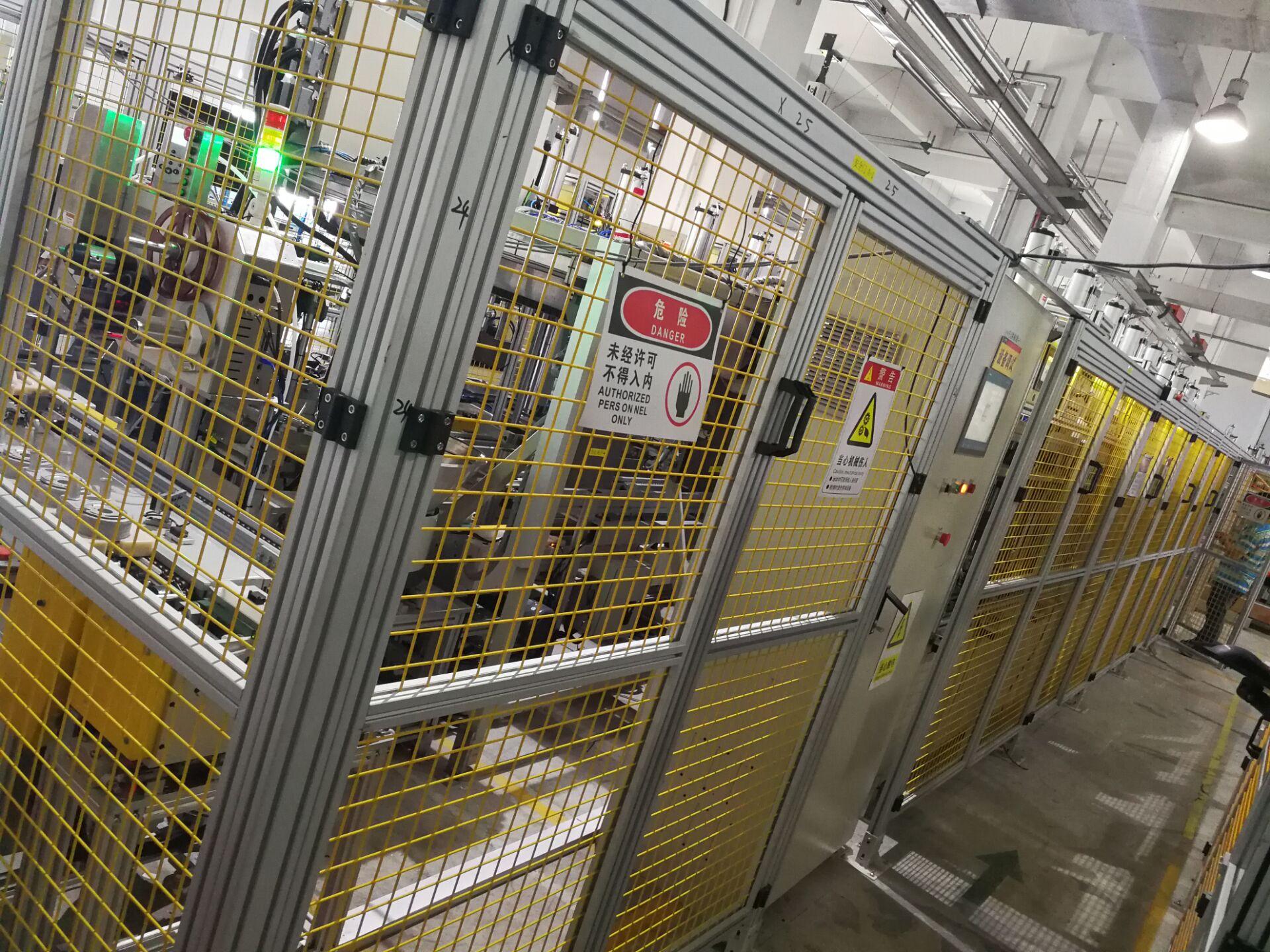 自动检测装配生产线|自动化生产线-无锡亿钶自动化设备有限公司