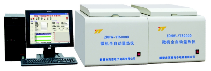 ZDHW-YT5000D微机全自动量热仪.jpg