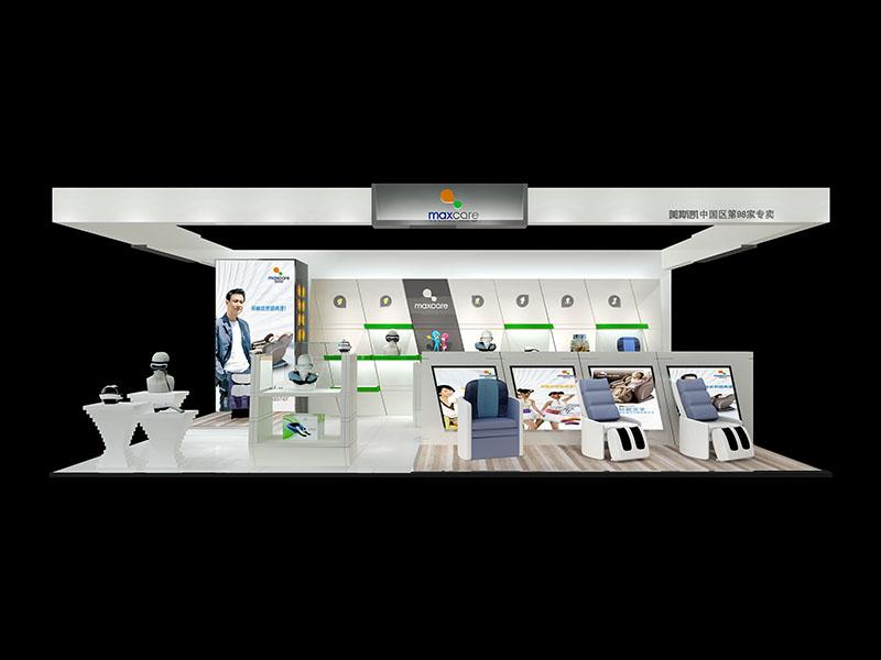 美斯凯专卖店设计|商业空间-厦门市嘉维世纪会展服务有限公司