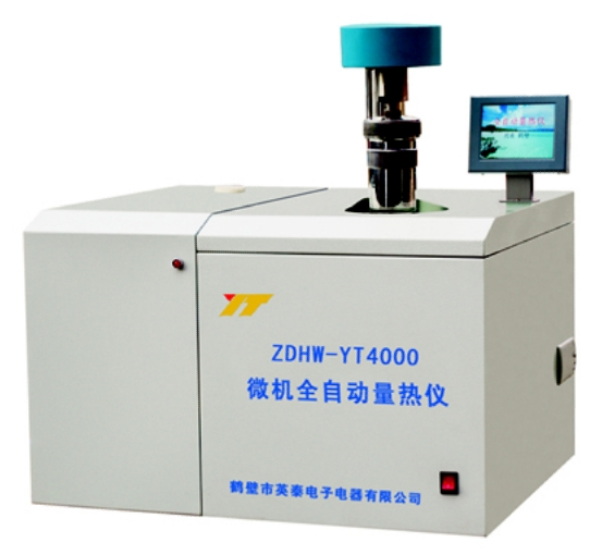 ZDHW-YT4000微机全自动量热仪.jpg