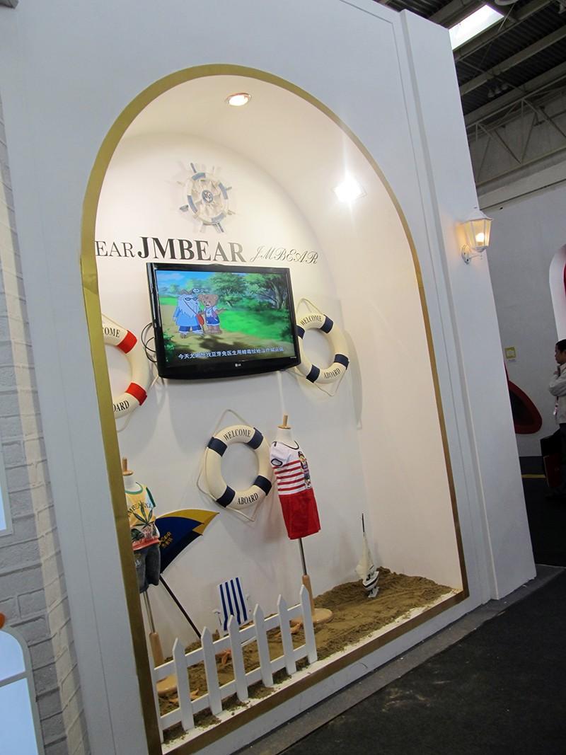 2011北京328|展览特装-厦门市嘉维世纪会展服务有限公司