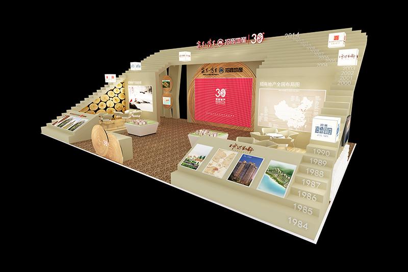 2014招商地产|展览特装-厦门市嘉维世纪会展服务有限公司