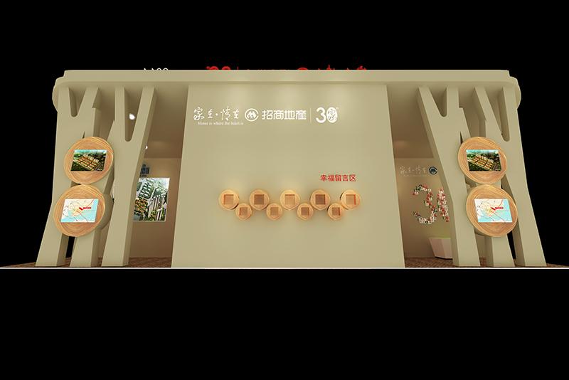 2014招商地产 展览特装-厦门市嘉维世纪会展服务有限公司