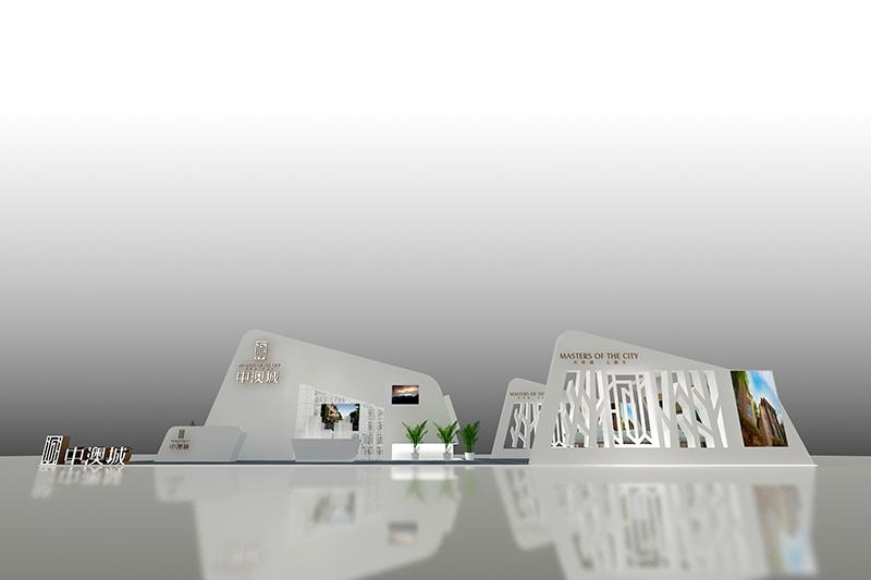 2014中澳城人居展|展览特装-厦门市嘉维世纪会展服务有限公司