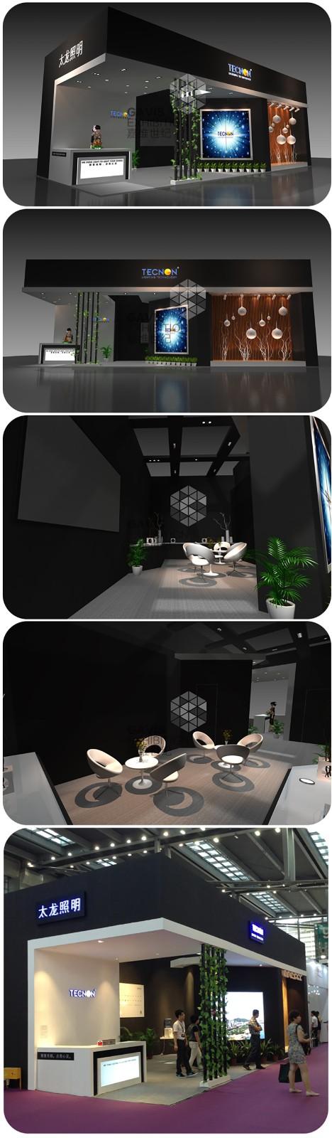 2015太龙照明深圳展|展览特装-厦门市嘉维世纪会展服务有限公司
