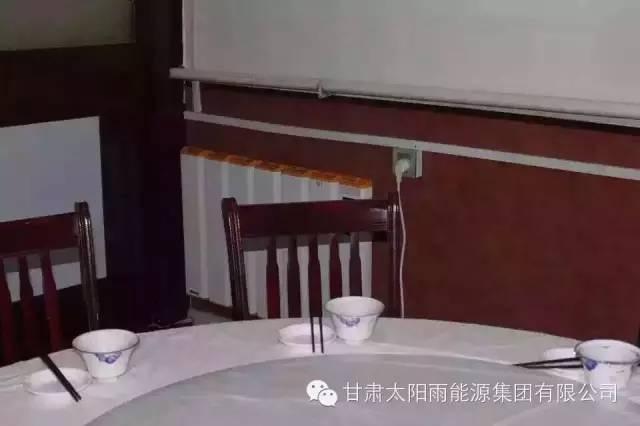 健坤电暖气片跨界系列|健坤电暖气片-世界杯投注网