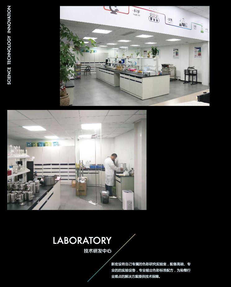 公司介绍|单页-泉州市新宏色彩信息科技有限公司