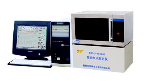 WBSC-YT5000型微机水分测定仪.jpg