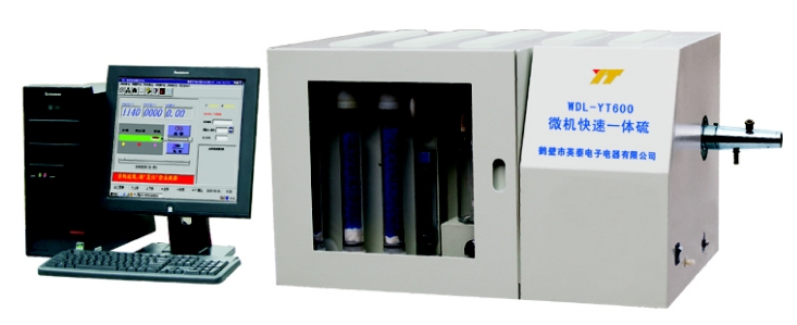 WDL-YT600微机快速一体硫.jpg