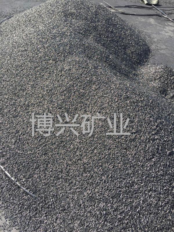 9月17日下午发往河北的一批高效石墨增碳剂装车完毕|公司新闻-maxbetx万博软件注册