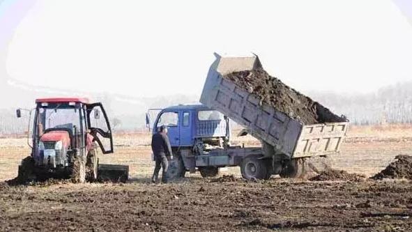 农肥1.png