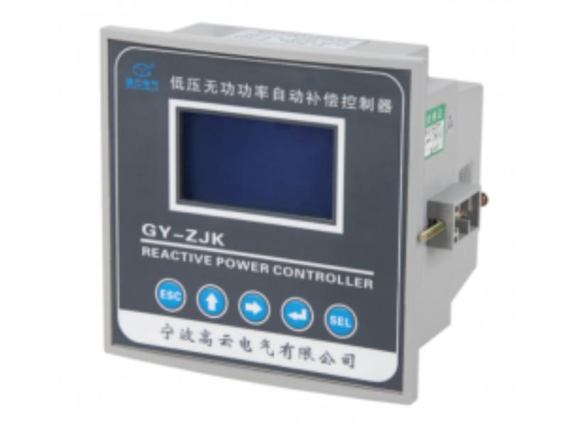 GY-ZJK500无功率.jpg
