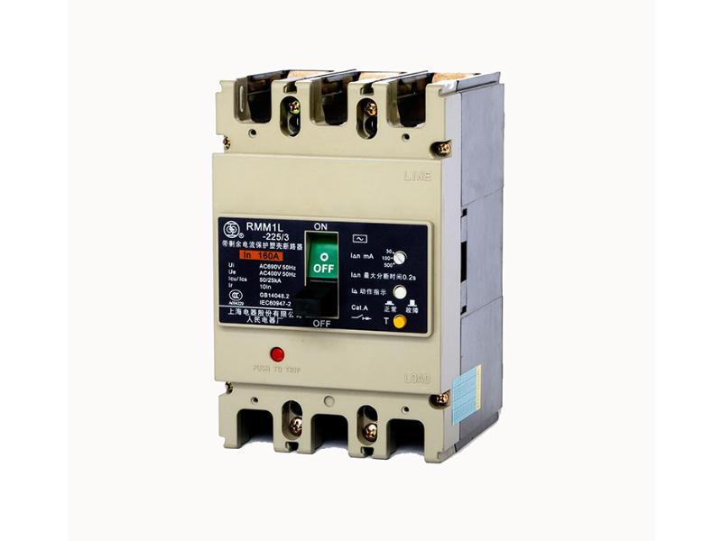 RMM1L系列剩余电流保护塑料外壳式断路器.jpg