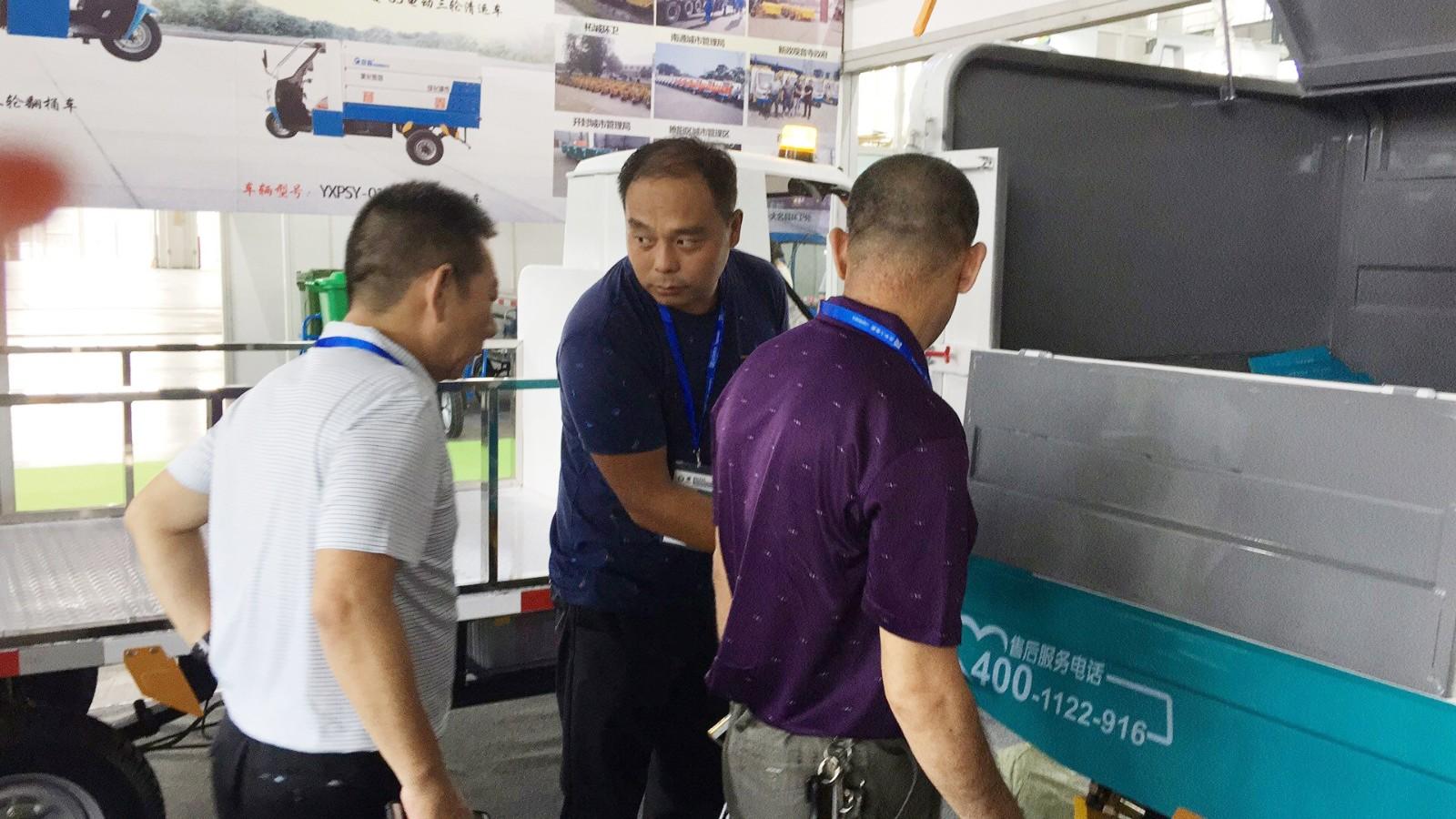 河南维境车业有限公司携带这些装备参加了京津冀环卫博览会|公司动态-河南维境新能源汽车有限公司