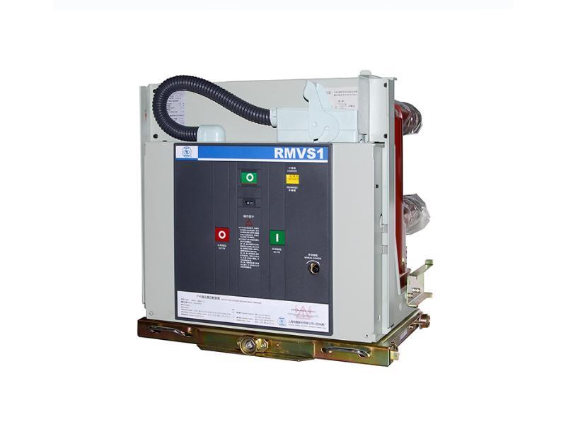RMVS1-12kV系列户内高压真空断路器.jpg