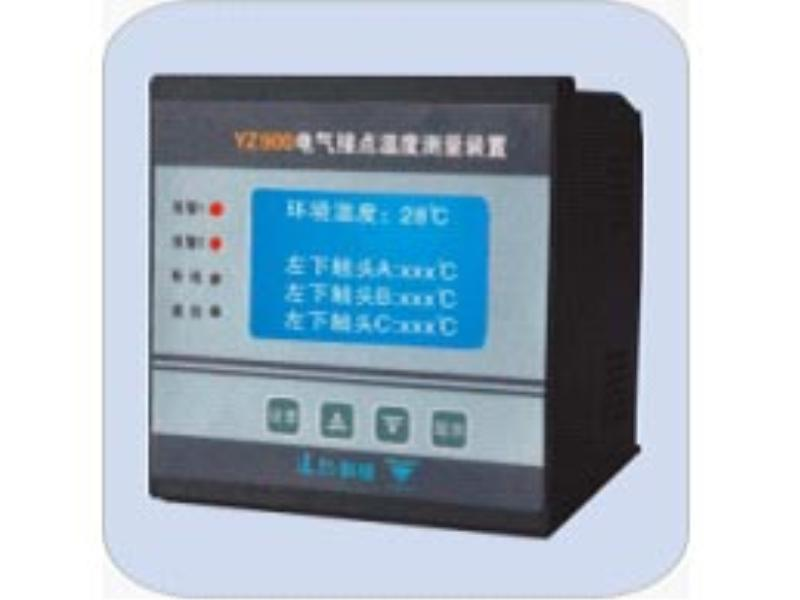 YZ900电气接点温度测量装置.jpg