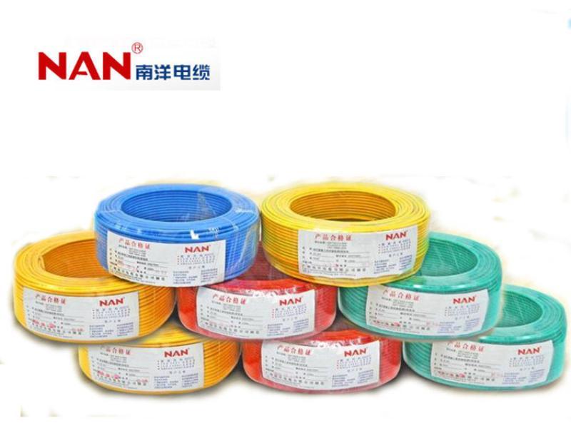 广州南洋电线电缆 1-6平方 照明家用多股铜芯线.jpg