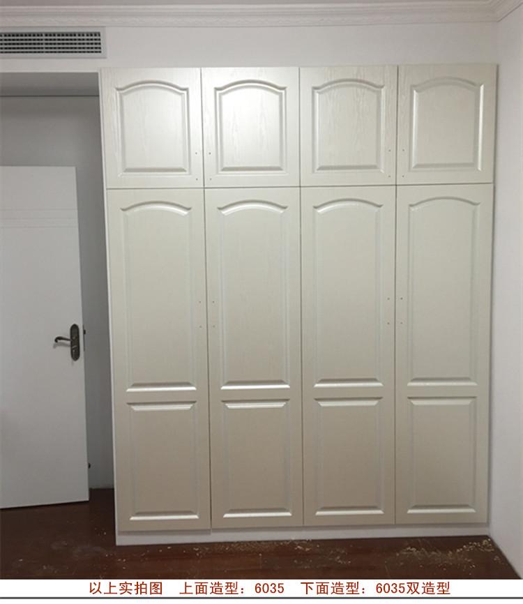 櫥柜及柜門|材料展示-上海吉米裝潢有限公司