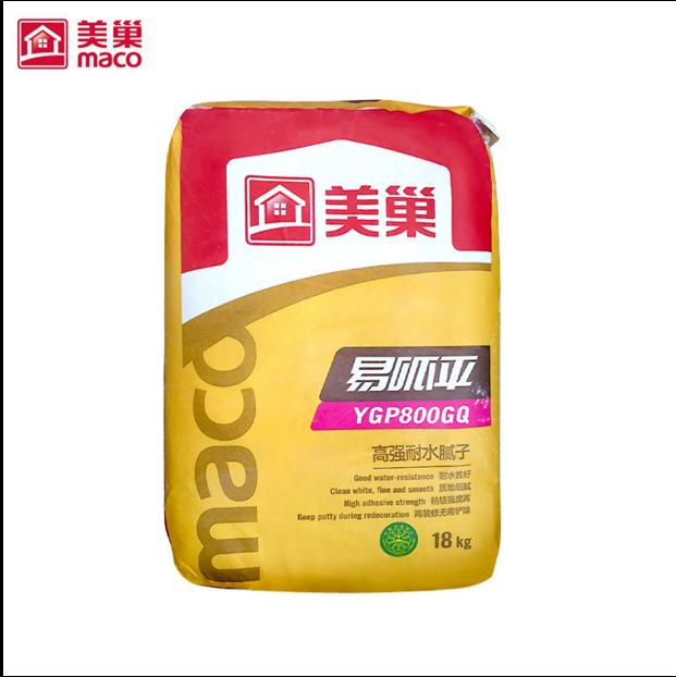 漆工材料|材料展示-上海吉米裝潢有限公司