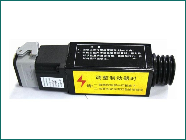 互生网站产 Schindler 9300 escalator brake ID.897200,magnetic brake.jpg