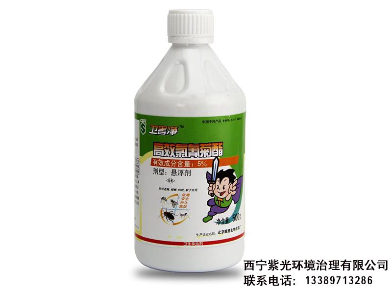 防治蚊子|化学灭四害-西宁紫光环境治理有限公司