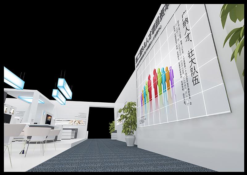 2015厦门人才项目设计方案|展览特装-厦门市嘉维世纪会展服务有限公司