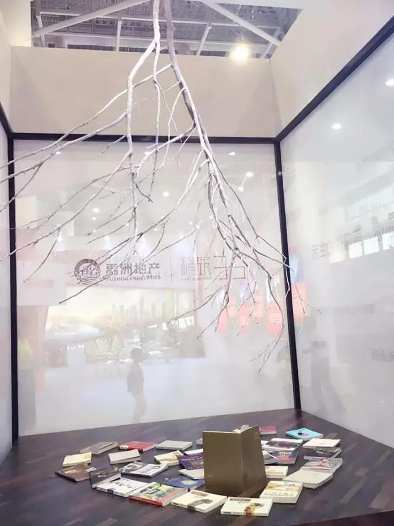 2016 禹洲人居展|展览特装-厦门市嘉维世纪会展服务有限公司