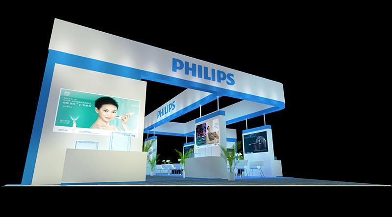 2016年 飛利浦98大健康展|展覽特裝-廈門市嘉維世紀會展服務有限公司