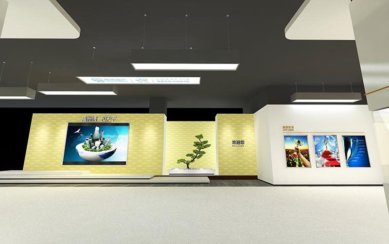 禹洲广场20周年展厅设计|展示展厅-厦门市嘉维世纪会展服务有限公司