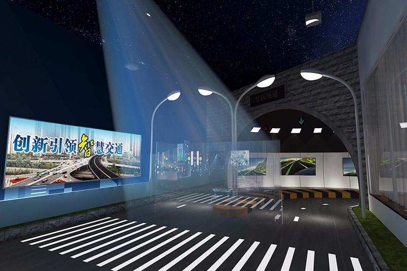 智联信通 智慧城市主题展厅|展示展厅-厦门市嘉维世纪会展服务有限公司