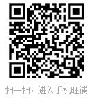 联系我们|单页-慧羿通(北京)信息科技有限公司