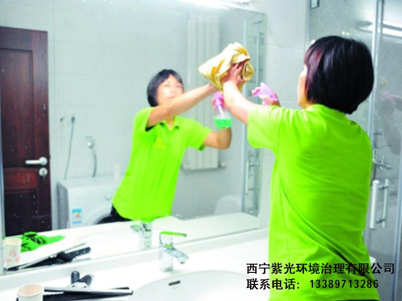 公司保洁服务|家政保洁服务-西宁紫光环境治理有限公司