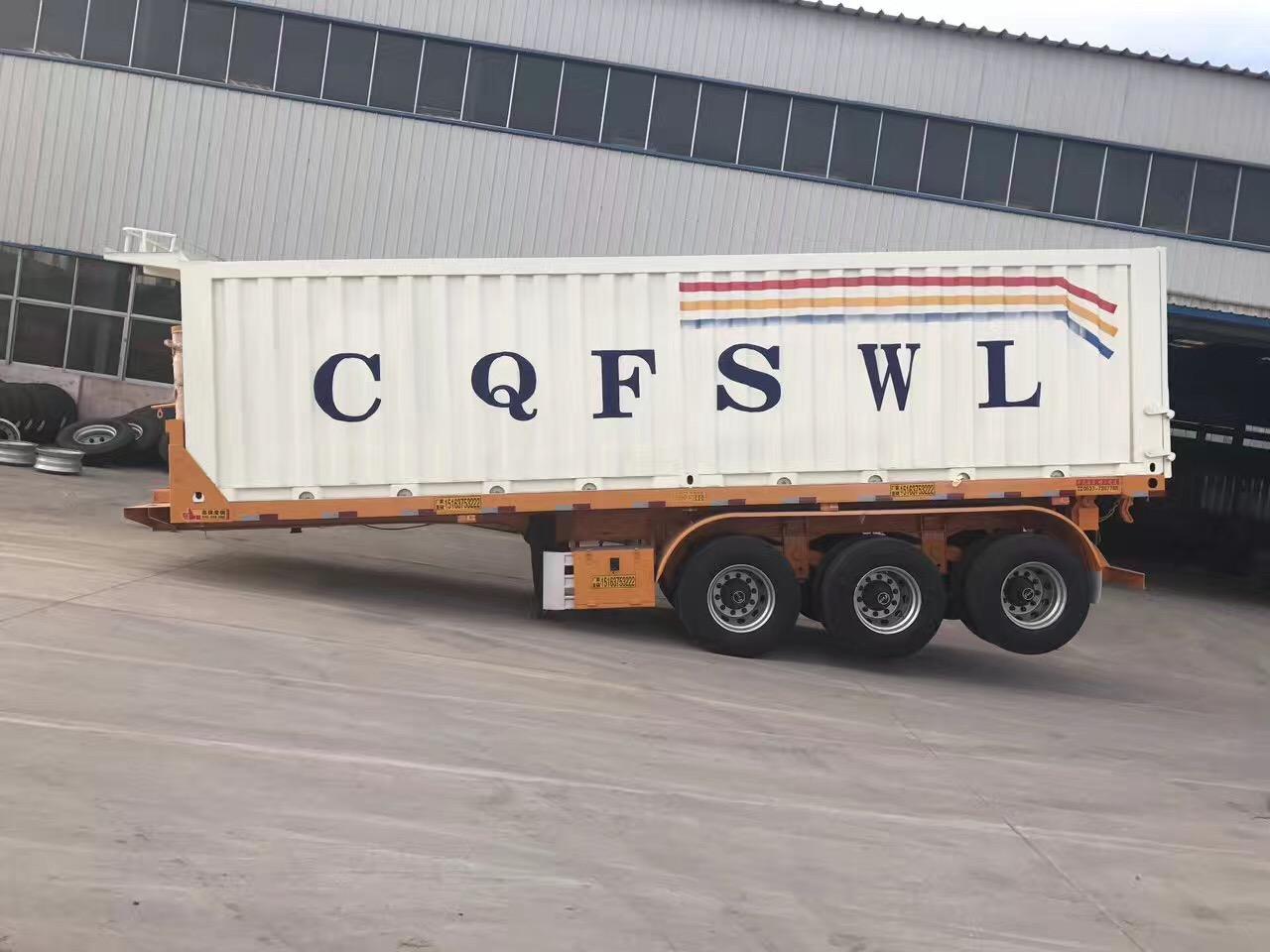 后翻自卸货箱 板样车展示介绍-重庆丰圣物流有限公司