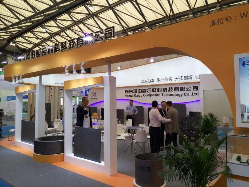 烟台凯泊参加SNEC2017第十一届上海太阳能光伏展|公司新闻-烟台凯泊复合材料科技有限公司