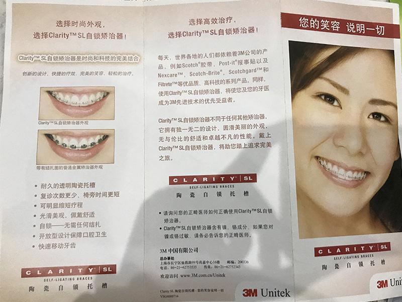 单颗牙齿缺失—前牙区|牙齿种植-端州区肇祺牙科诊所