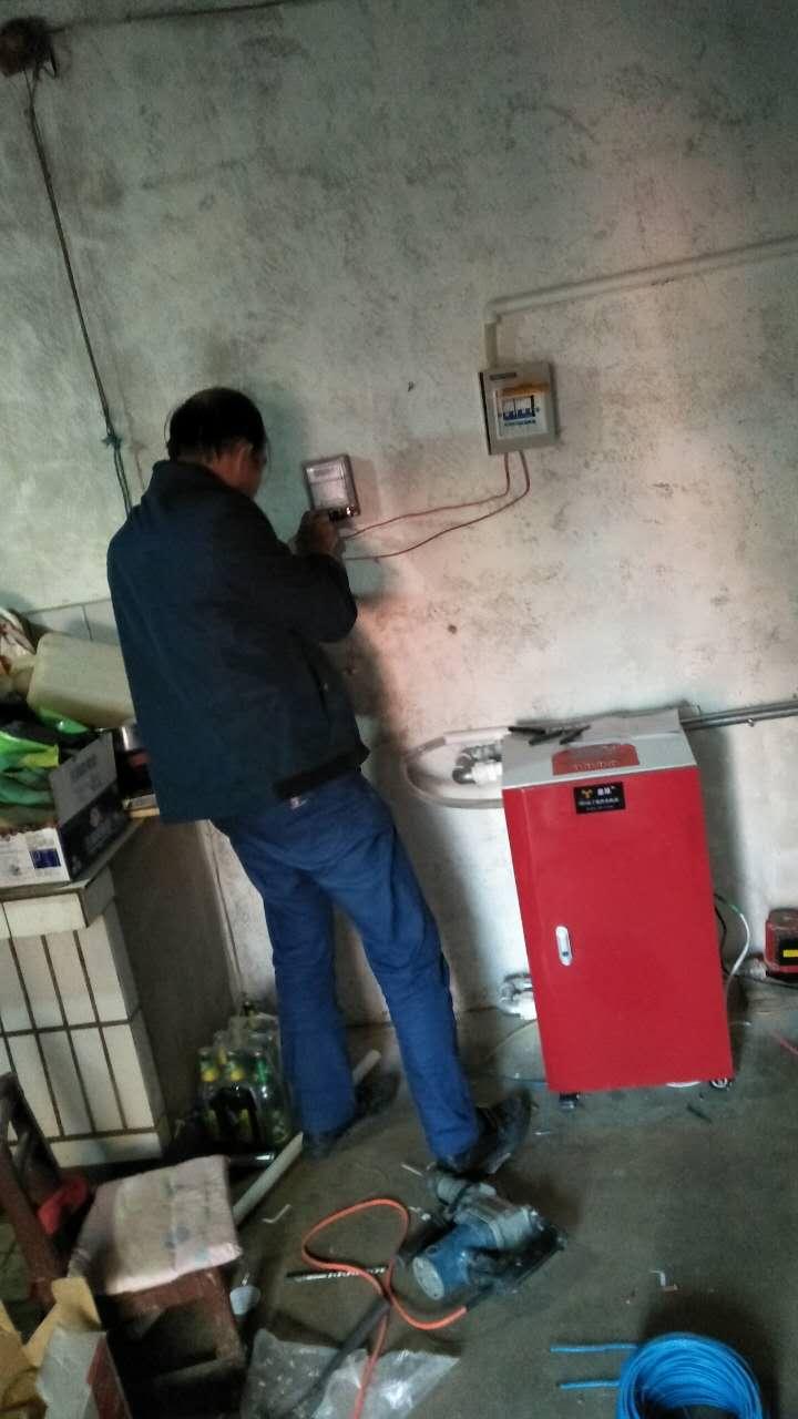新農村家用采暖設備首選——意昂原子能供熱機組|企業動態-甘肅太陽雨能源集團有限公司蘭州分公司