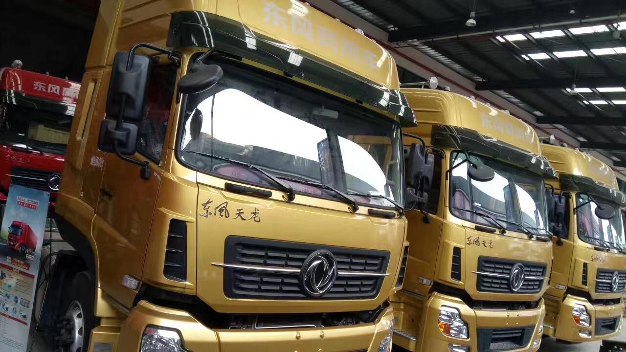 重庆货车销售教你如何选购卡车