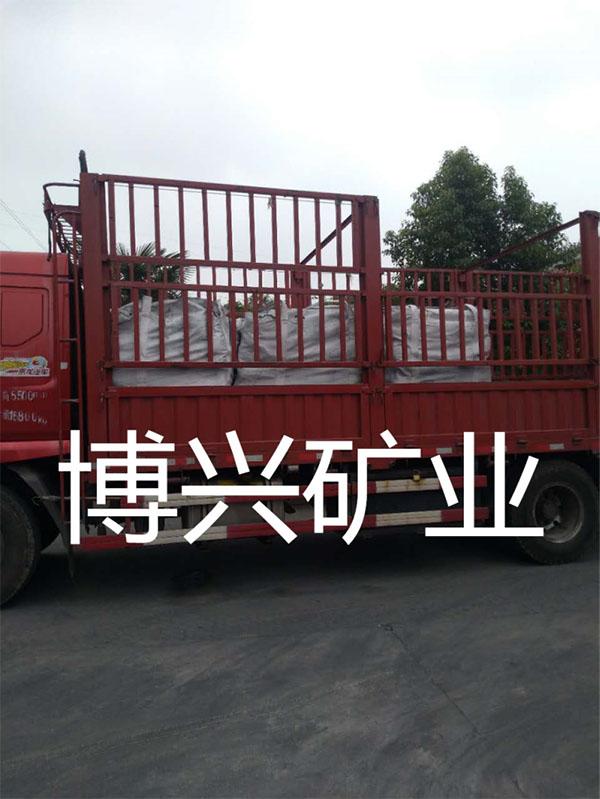 9月23日上午发往河北的6吨高效石墨增碳剂正在装车|公司新闻-maxbetx万博软件注册