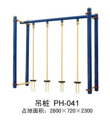 健身器材吊桩