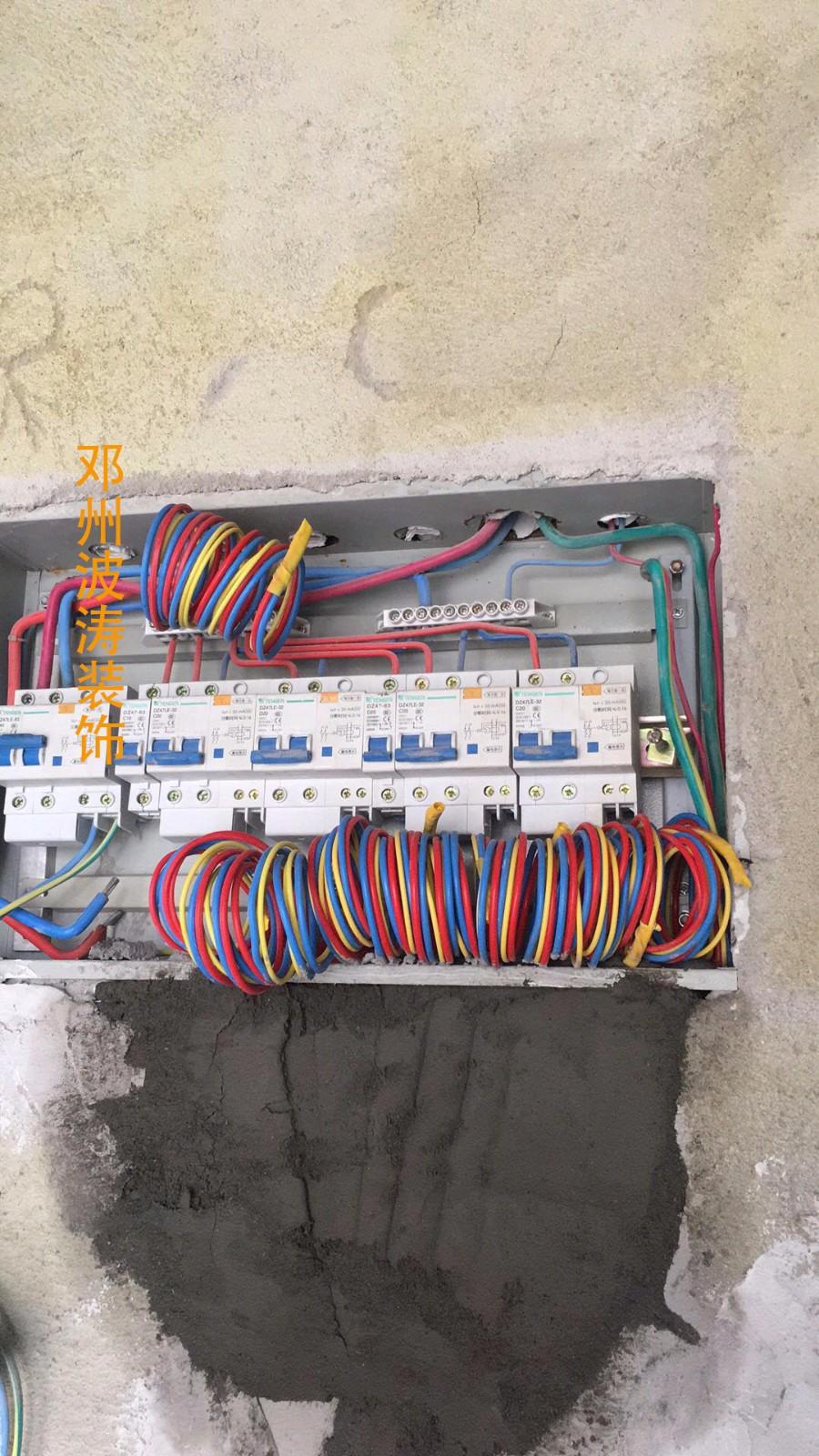 书香人家在建工地(一)|在建工地-邓州猫咪在线视频装饰设计工程有限公司