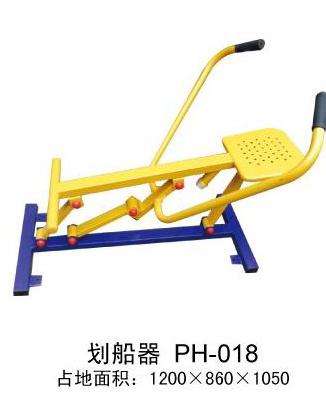 健身划船器