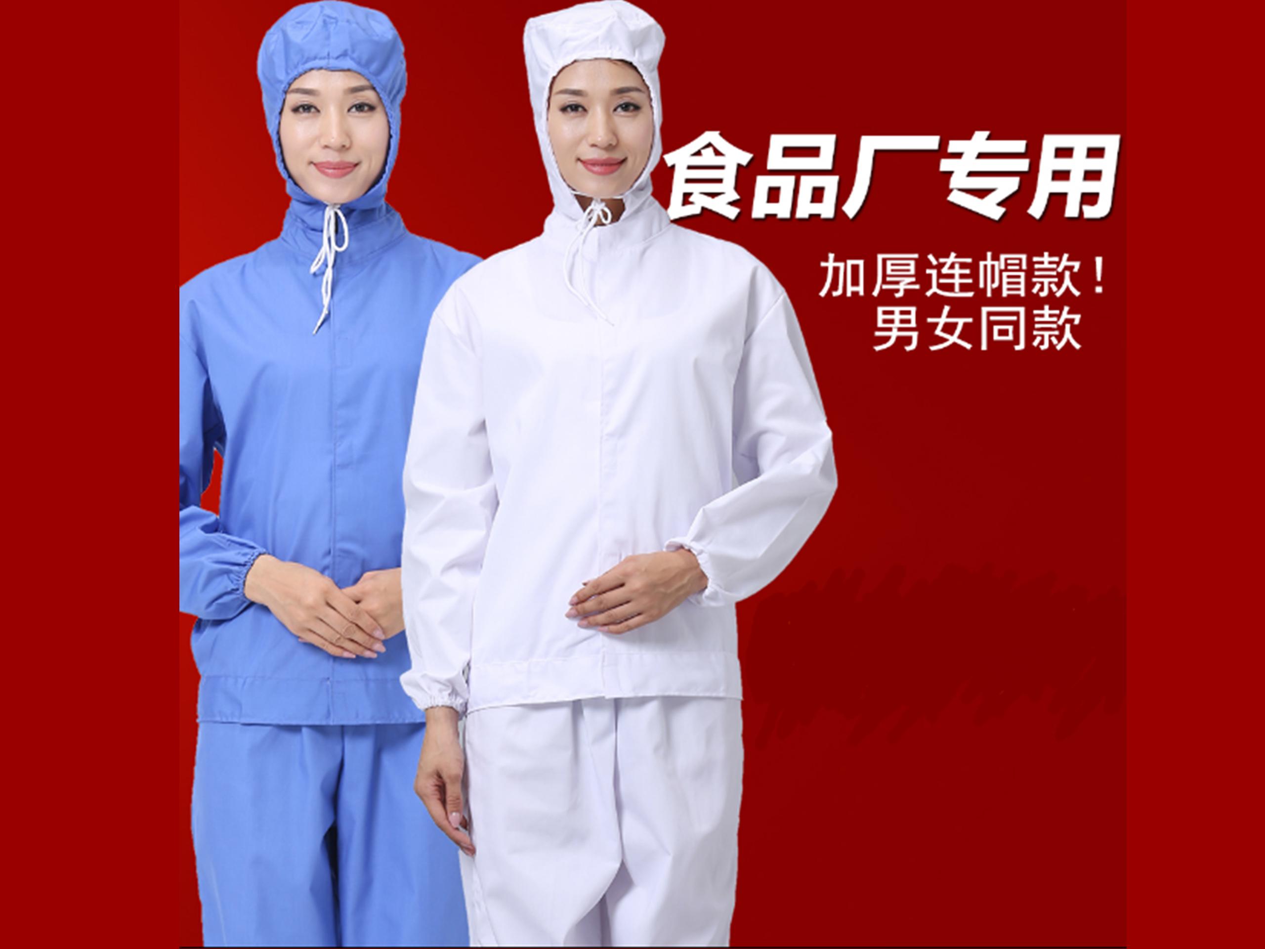 食品廠服裝2.jpg