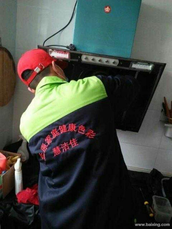 鹤壁市淇滨区慧洁佳家电清洗  王建平|会员风采-鹤壁市清洗保洁行业协会