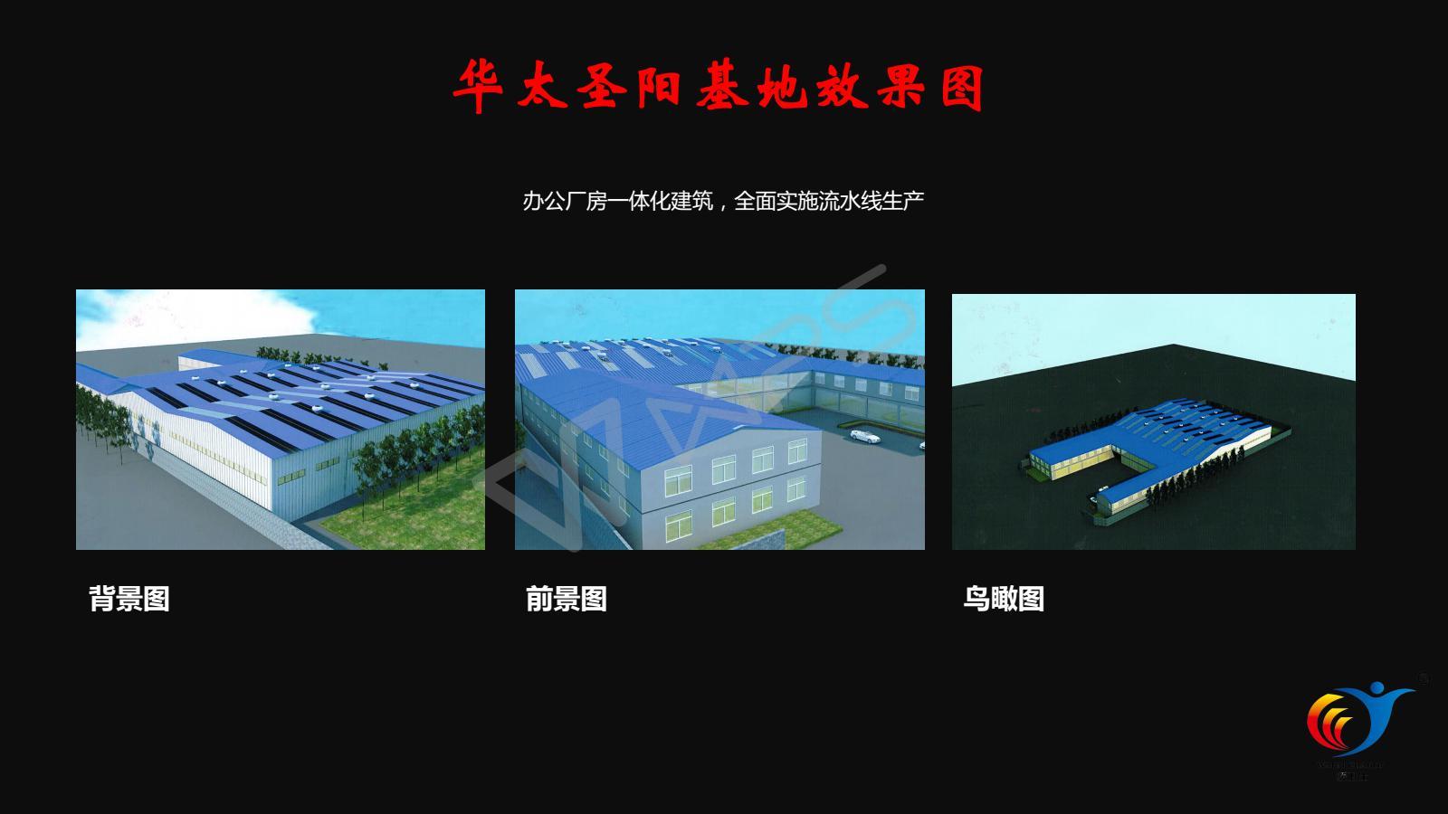 使用清洁能源量子能,享受绿色生活|企业动态-甘肃太阳雨能源集团有限公司兰州分公司