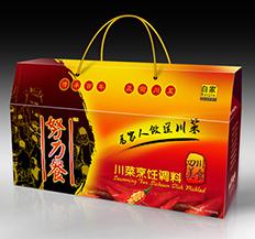 食品包装盒 (3).jpg