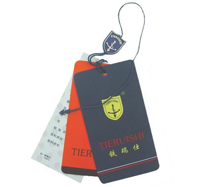 服装吊牌 (2).jpg